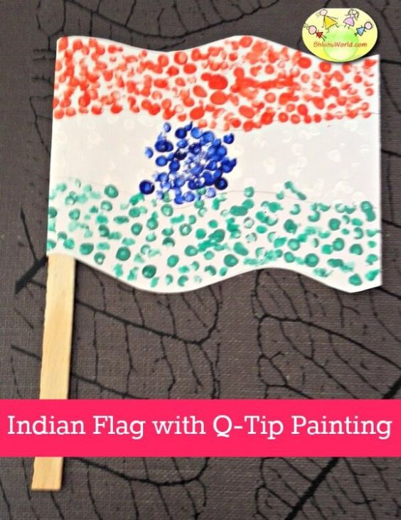 Making the National Flag